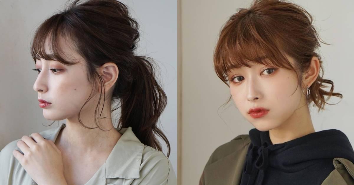 2020這款髮型最顯臉瘦!「日系小顔術」讓臉瞬間變小,比瀏海更重要是...