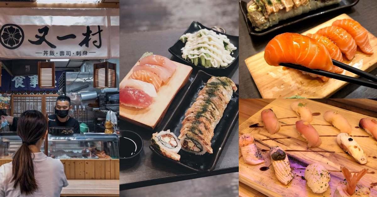 台北傳統市場美食推薦「日式料理」!特搜8家市場隱藏版,老饕最愛是永樂市場這一家