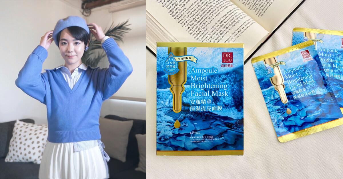 誰說經典藍不實用?儂編傳授經典藍穿搭、妝容技巧,還可以用經典藍挑選保養品!