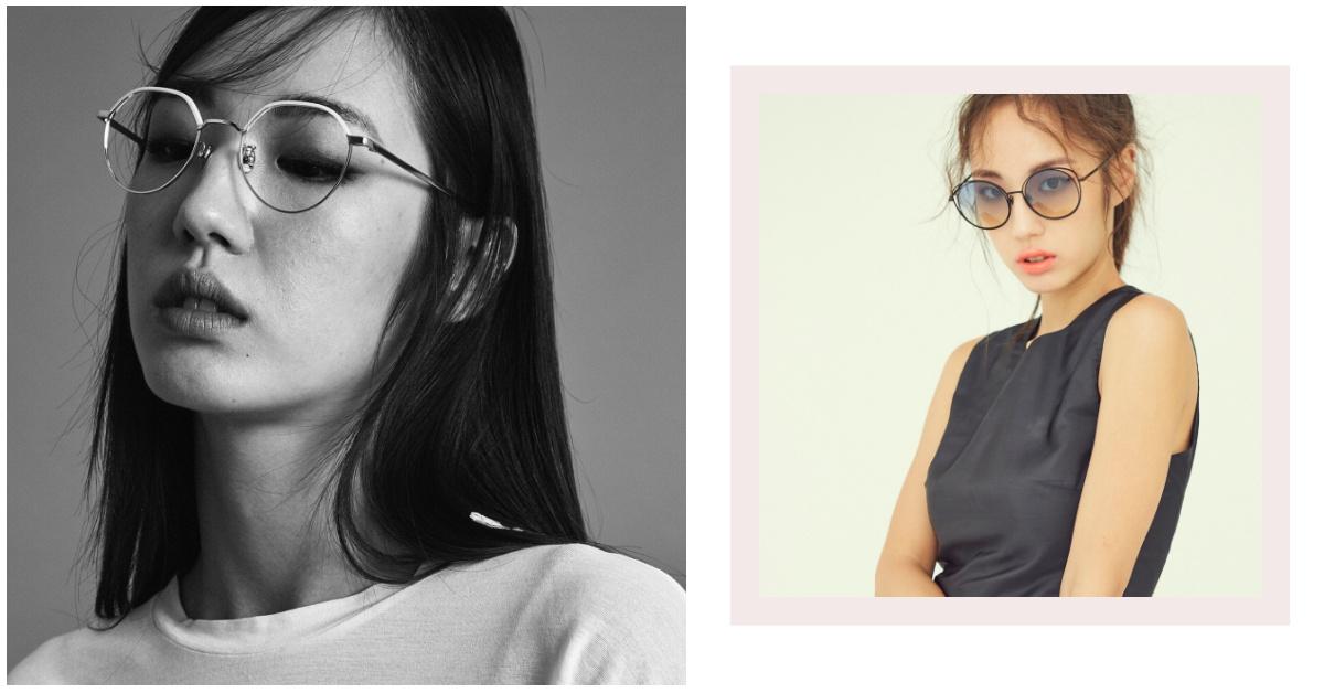 近視眼鏡也能這麼時尚?質感韓妹正在追的眼鏡品牌是這家!