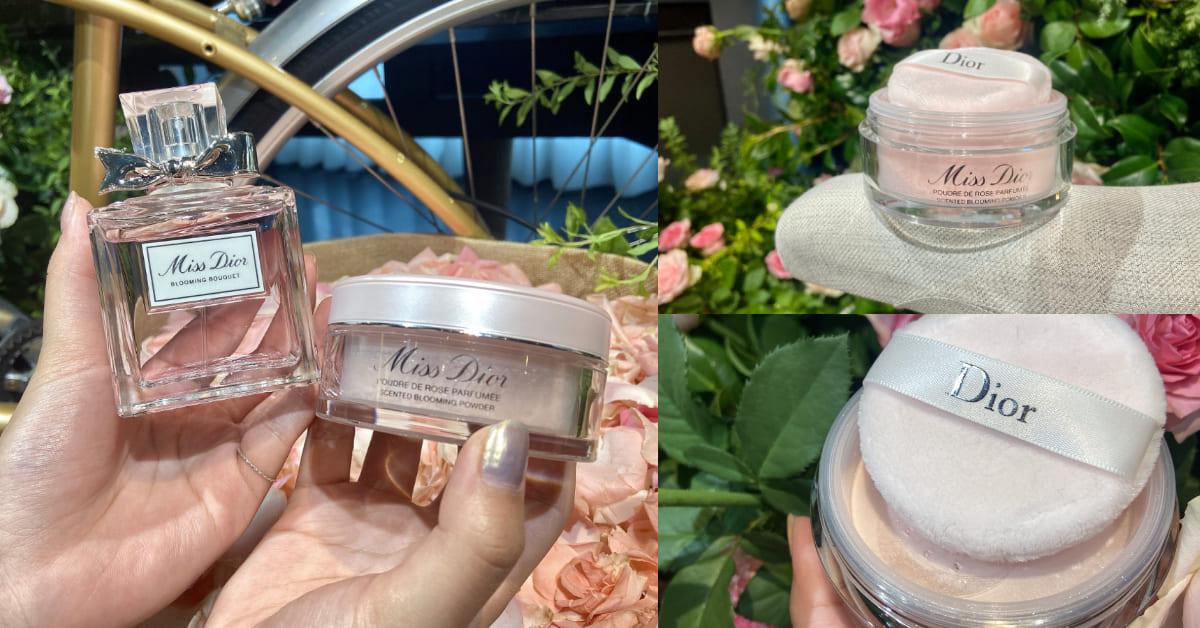 "Dior香水始祖化為香氛蜜粉,熱賣73年暢銷千萬瓶,今夏讓妳用""撲""的!"