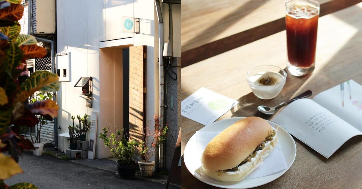 台中早午餐推薦「春丸」,專賣「日式餐包」源自日本街頭,明太子玉子燒、優格網友激推!