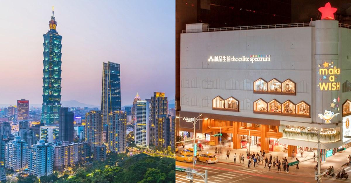 【2020大小事】台北商圈年度大盤點!西門町 、南西依舊夯,大安路逆勢成長!