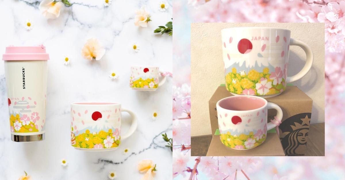 日本星巴克推出富士山城市杯!櫻花與油菜花田浪漫交織登場