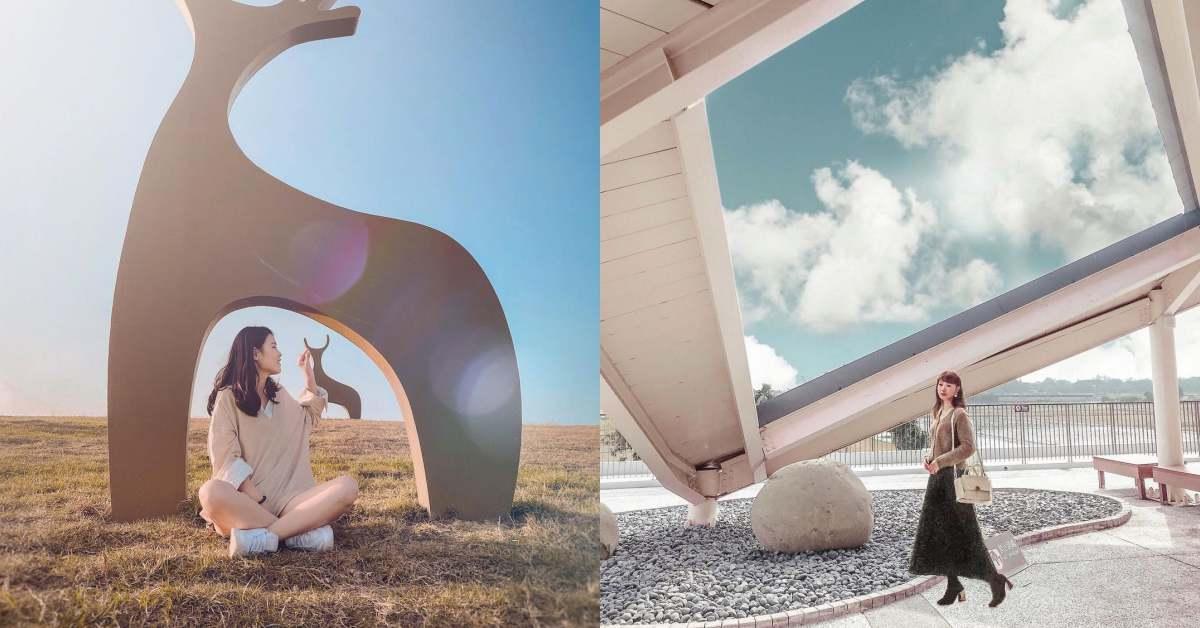 台南最新打卡景點!「天空之窗」竟在官田遊客中心,百萬美景景太奢侈