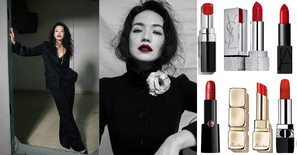 舒淇紅唇聖羅蘭也愛!Dior 、YSL、GA...10款經典唇膏推薦 ,擁有華人世界第一性感紅唇很Easy!