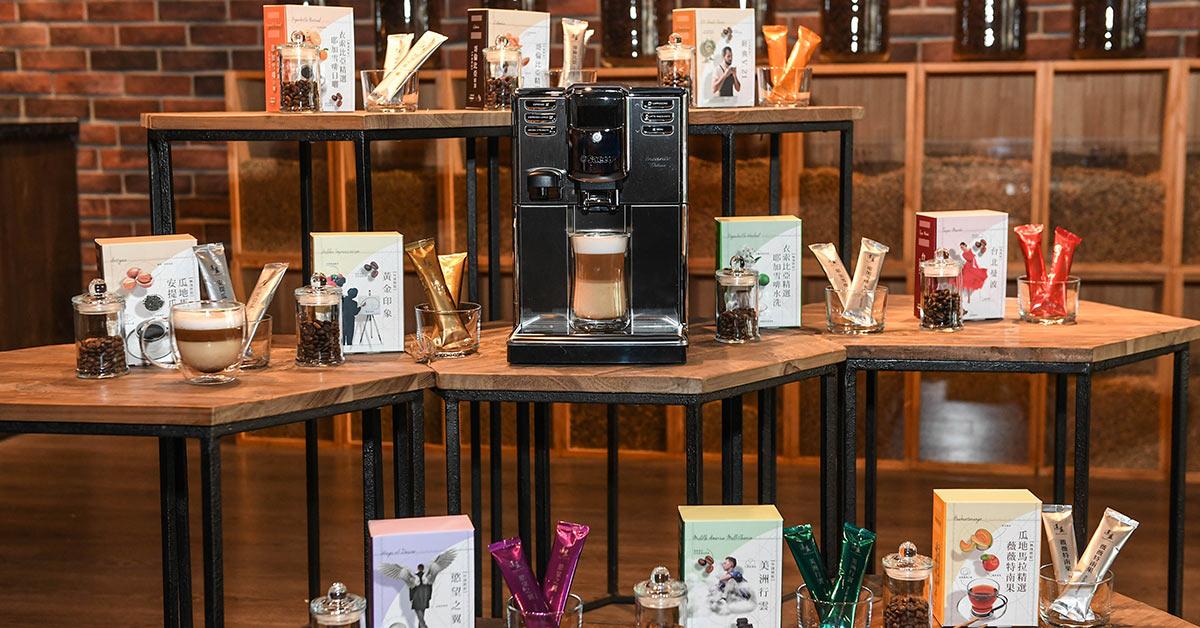 居家也能享受好咖啡,編輯教你如何挑選家中第一台咖啡機