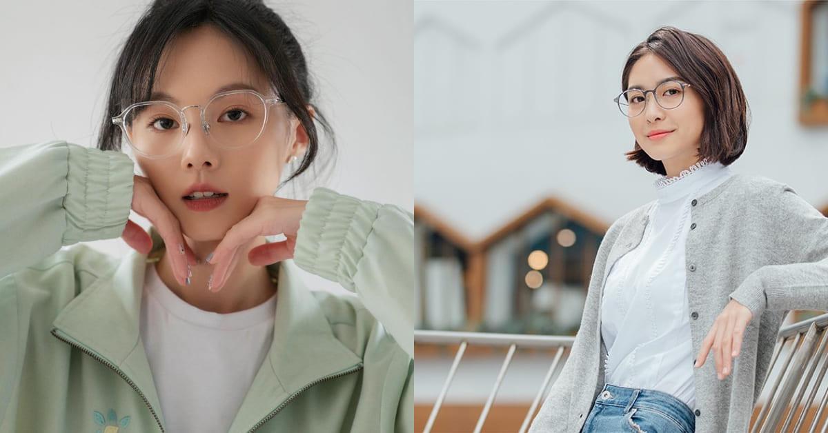 2021眼鏡推薦Top5,「透明鏡框」最流行,就算近視也要走在時尚最前端!