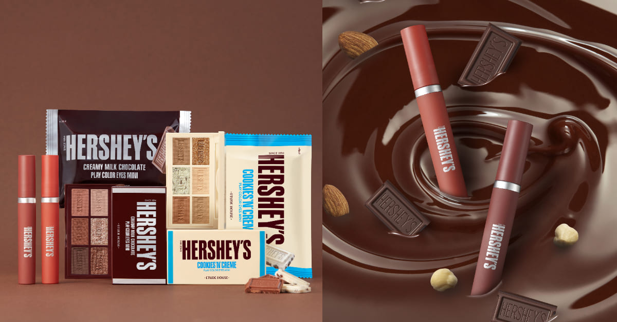 HERSHEY'S變彩妝!ETUDE HOUSE推情人節聯名,連唇膏都有榛果巧克力香