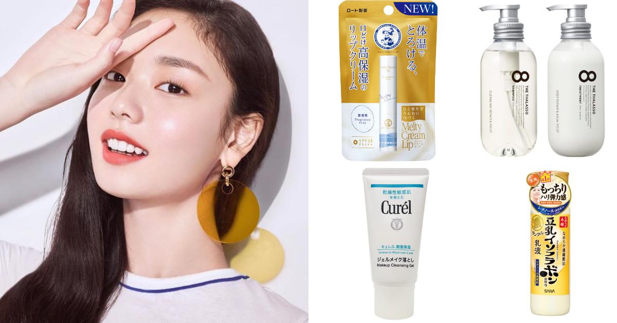 2020美妝「零負評」推薦!Tomod's公布「LDK雜誌」零負評TOP10名單,日本女生最愛國民洗髮精原來是它