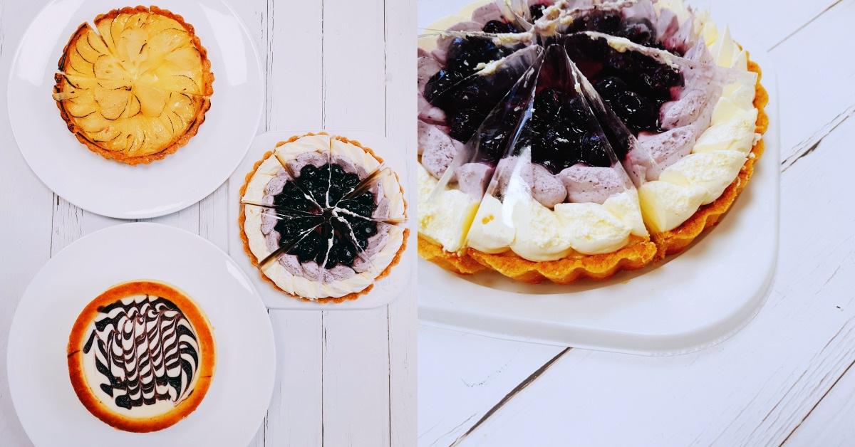 什麼!這不是專賣店蛋糕?夏日必吃超澎湃洋梨、藍莓水果乳酪塔就在全聯