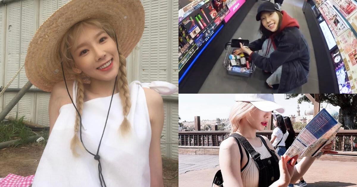 「少女時代」太妍帶你逛韓國藥妝店《Olive Young》!最愛洗面乳公開,台幣300有找