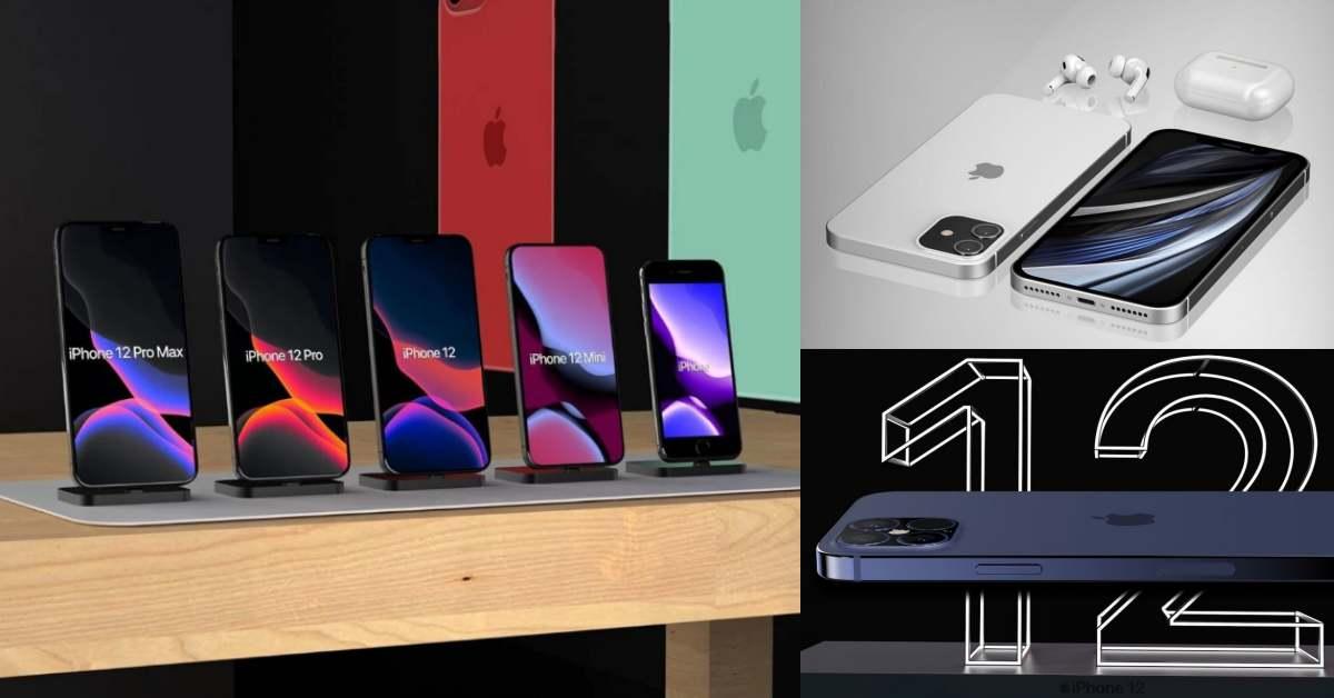 iPhone12價錢曝光!一次推出4款新機創「史上最低價格」,最便宜竟2萬有找!