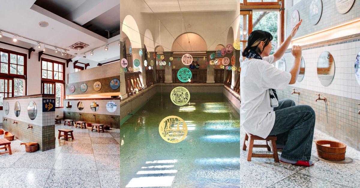 北投溫泉博物館22歲生日快樂!日式浴場搖身網美打卡點,文青們都「來溫叨」共襄盛舉!