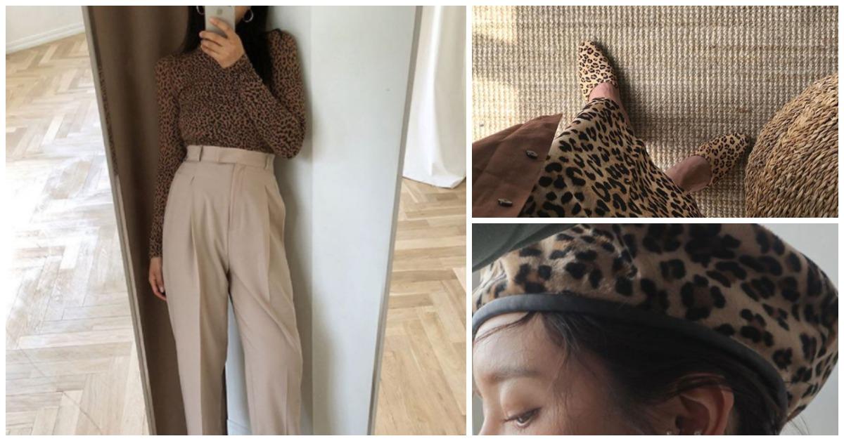 今年秋冬一定要來一件「動物紋單品」!從頭到腳用豹紋打造一週穿搭就看這篇