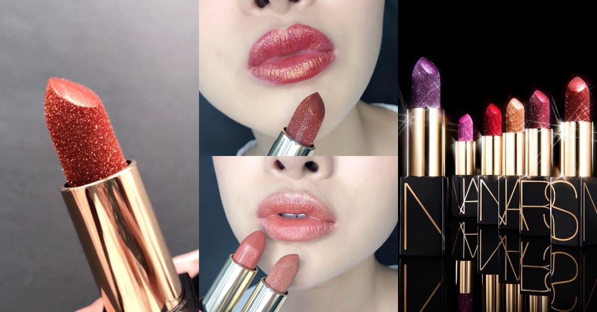 小紅書網友公認「最值得入手」唇膏!NARS絨光鑽石唇膏,熱賣色#JERRY、#LISA此生必收