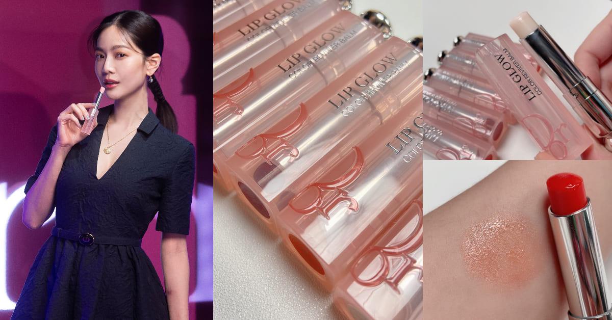 Dior唇膏「癮誘粉漾潤唇膏」新品上架!蟬聯10年百貨銷售榜首,曾之喬教你逆生長唇色這樣挑