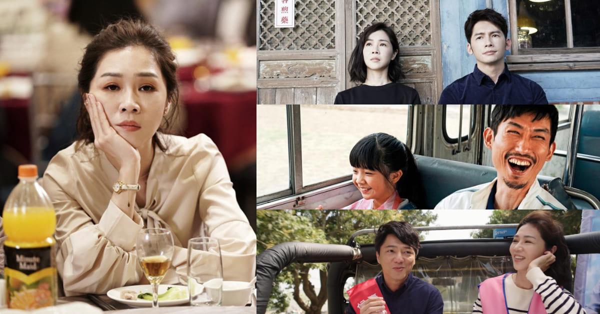 《俗女養成記》第二季Action!「陳嘉玲」感情如何發展,「小嘉玲」戲份變多?