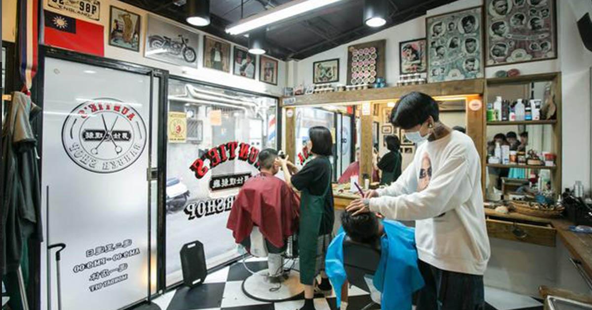 經典復古油頭哪裡剪?台北5家「Barber Shop」男仕理髮廳推薦,輕鬆剪出帥氣Undercut髮型!