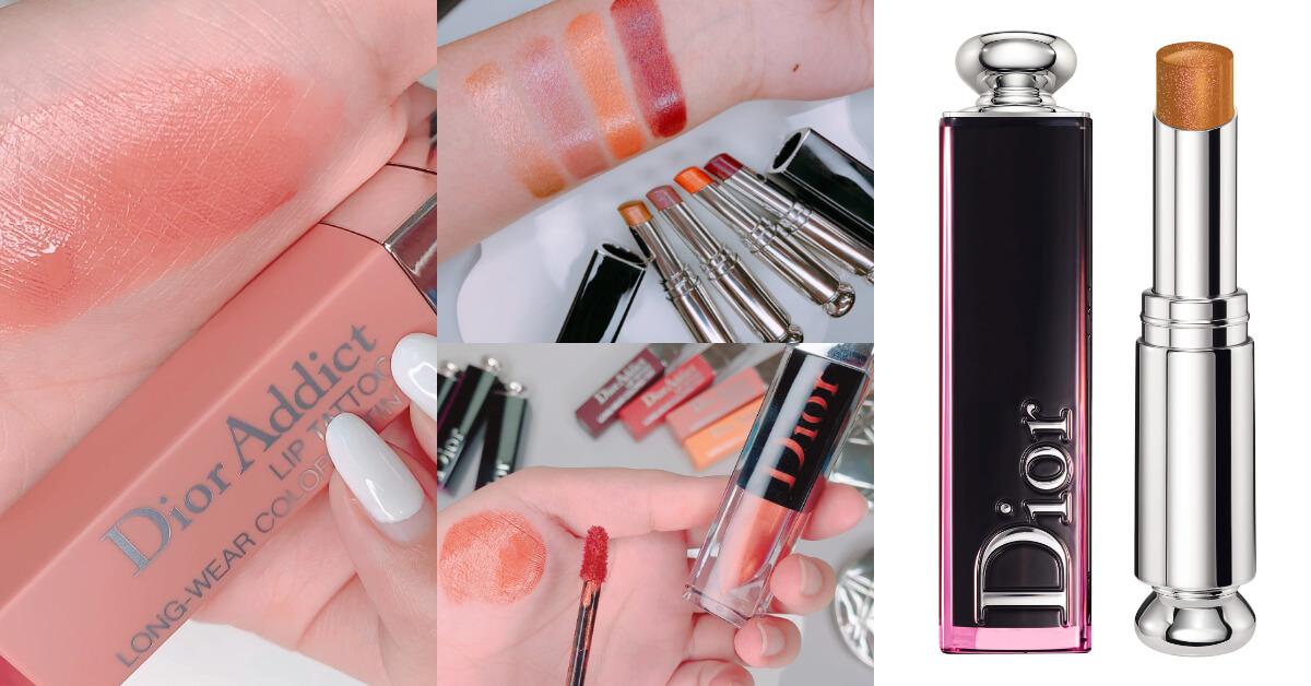 Dior唇膏Top5再推新色,「這麼顯白不收怎麼可以?」泰奶色、磚紅色盛大回歸!