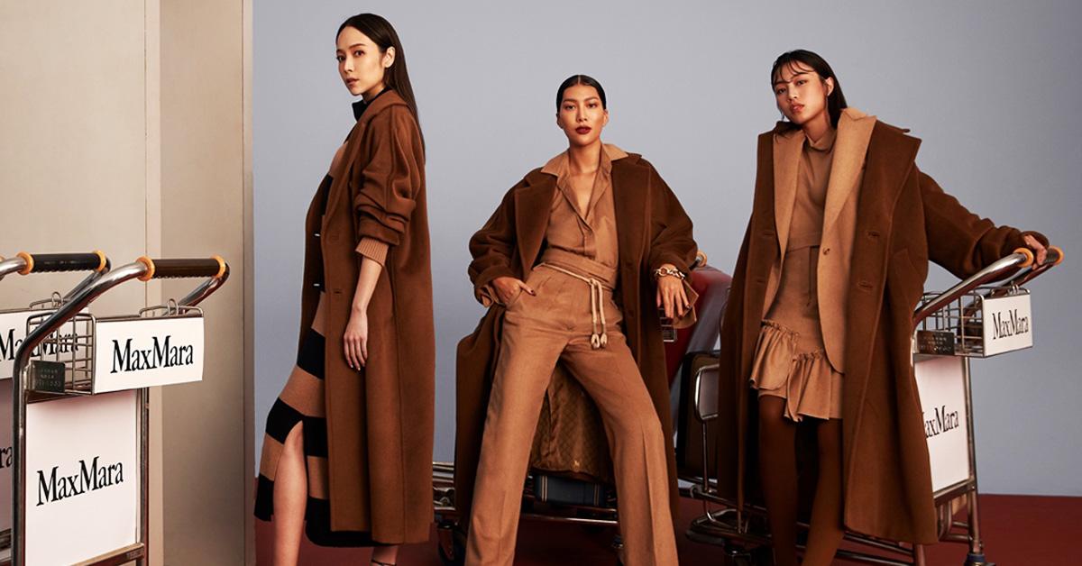 2020秋冬大衣搭配只要一件Max Mara!侯佩岑、莫莉、游宇潼,經典大衣見證女人40、30與20