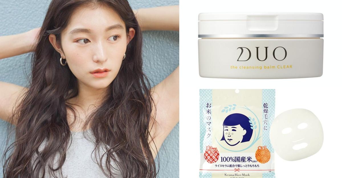 夏日肌膚保養、抗痘看這篇!2020日本女性票選Top10毛孔清潔產品,這幾款台灣買得到