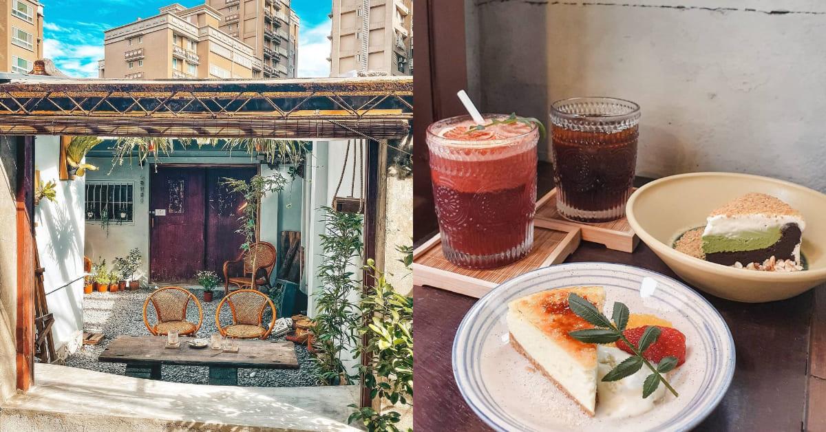 板橋咖啡廳推薦「微間素生」 ,紅磚三合院變身時髦打卡店,招牌「阿嬤肉燥飯」勾起懷舊古早味!