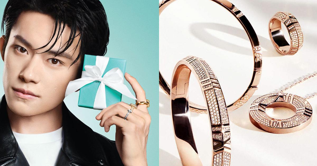易烊千璽「Tiffany全球代言人」帶動龐大商機,最新形象片時髦詮釋「Atlas X」珠寶