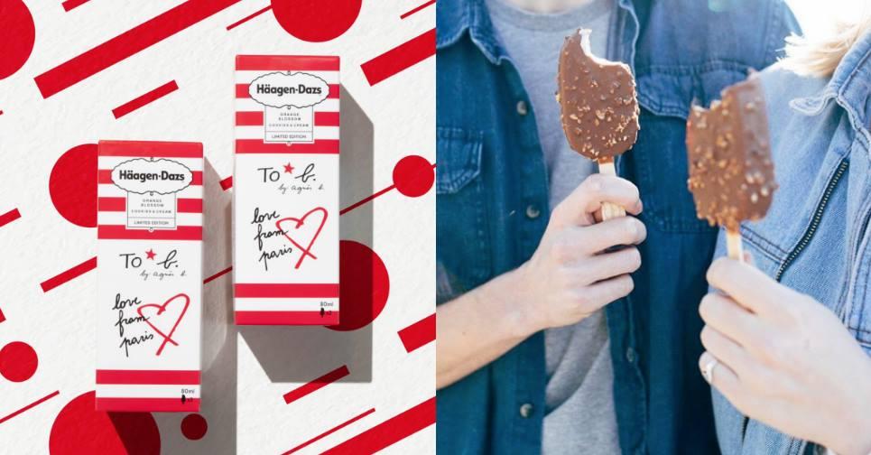 「Häagen-Dazs哈根達斯雪糕 x agnès b」首推聯名!這2支雪糕控光看包裝就想收