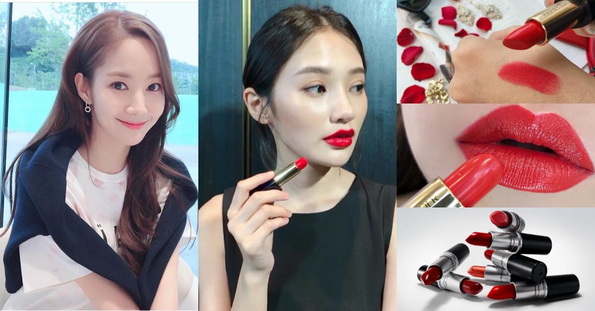 亞洲最暢銷10色出爐!大數據分析亞洲女孩最適合「這些」色號,跟著買絕對不會錯!