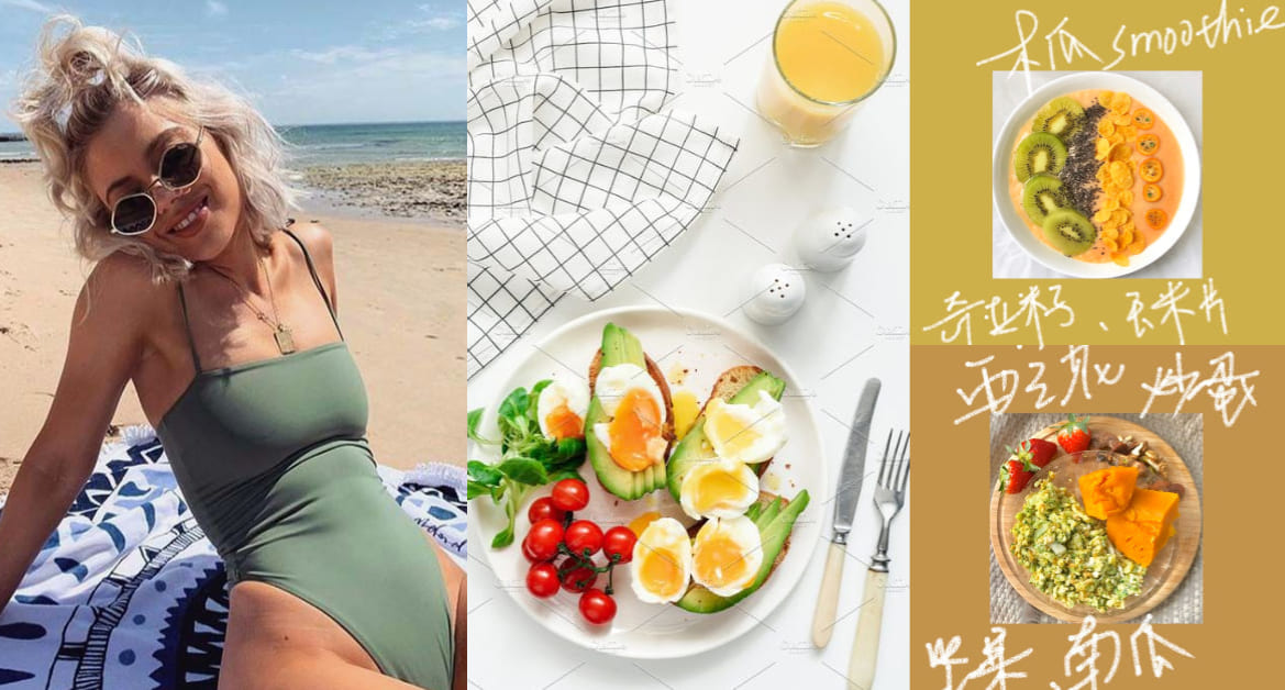 增強抵抗力從早餐下手!5款「高營養低脂」菜單,外食族也能輕鬆上手