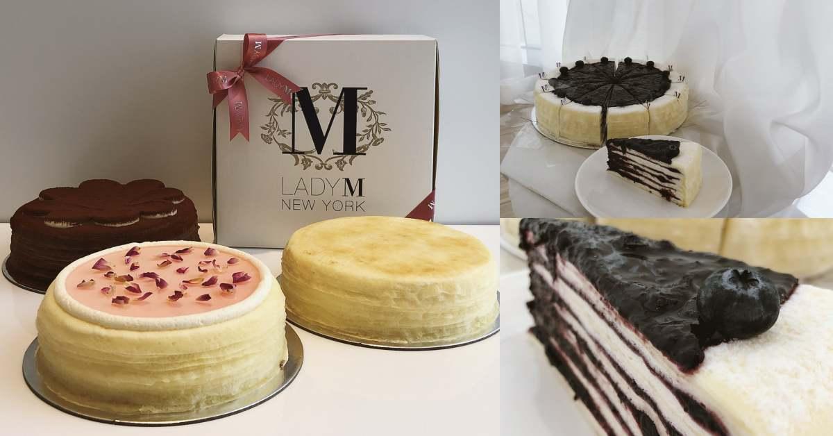 《Lady M》搶先全球推出爆濃「藍莓起司千層」,母親節蛋糕送獨家「小千層」最有誠意!