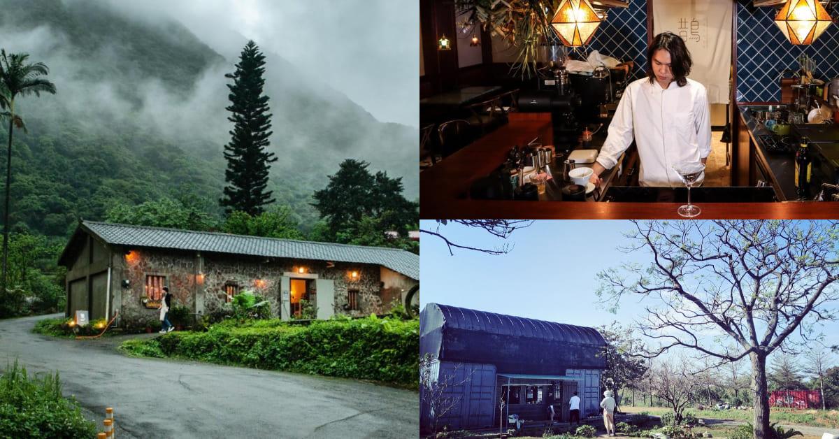 台北預約制咖啡廳推薦這5家!「鵲」沒有密碼進不了門,「這一間」暗藏世界咖啡冠軍
