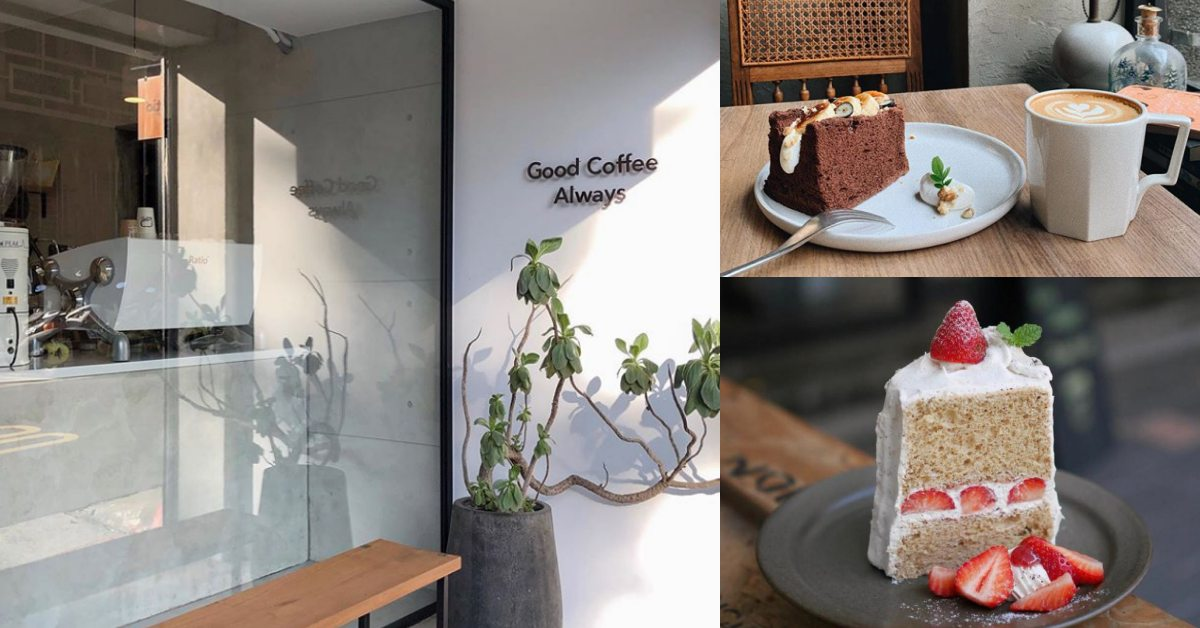 2020年IG熱搜人氣咖啡廳!網友敲碗整理,6間台北必訪絕美甜點小店推薦