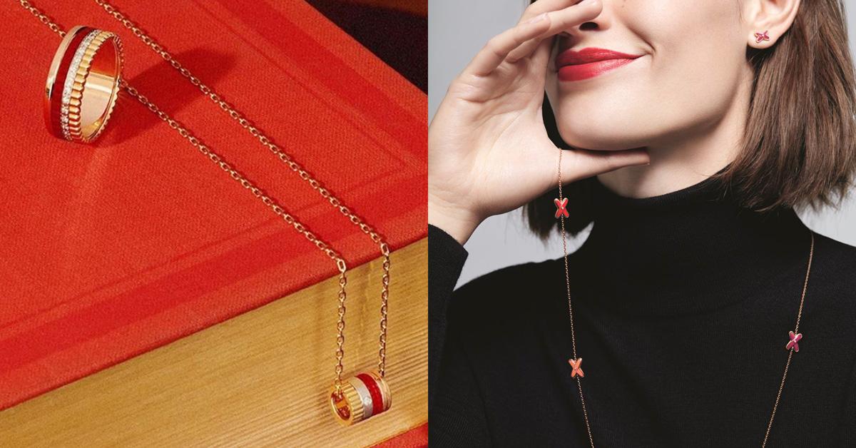 新年開運幸運物就從珠寶下手!卡地亞、寶格麗到伯爵「紅色珠寶」推薦