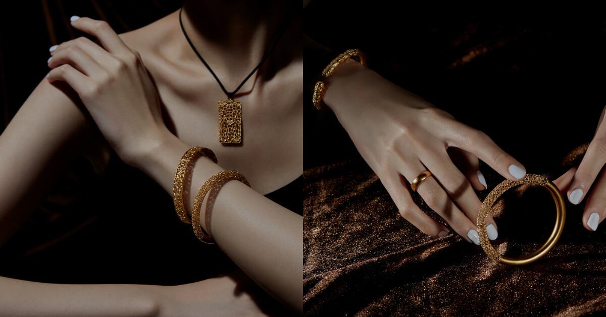 飾品也要跟上復古流行,大家都在瘋的「古法黃金」金飾到底有什麼魅力?