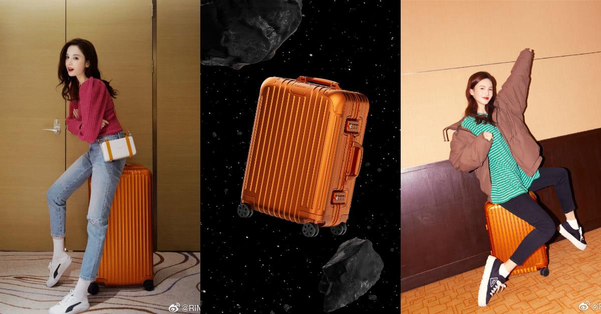 RIMOWA行李箱新色限定推出!女神古力娜扎、金晨完美詮釋「火星橙」,美麗、時尚自信爆棚!