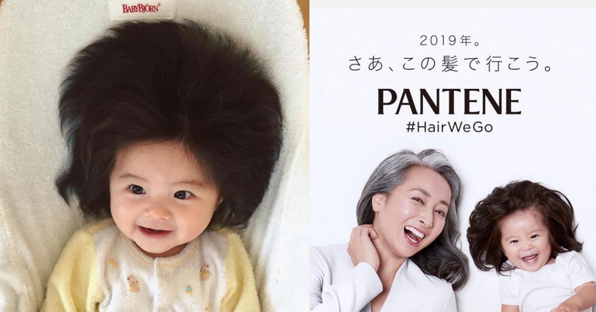 炸毛嬰兒網紅的秀髮有救了!一歲成為「史上最年輕」潘婷大使