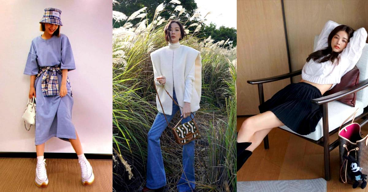 OOTD穿搭風格Top5!許路兒、孫芸芸、楊丞琳…女神都愛,「這個顏色」自帶少女感