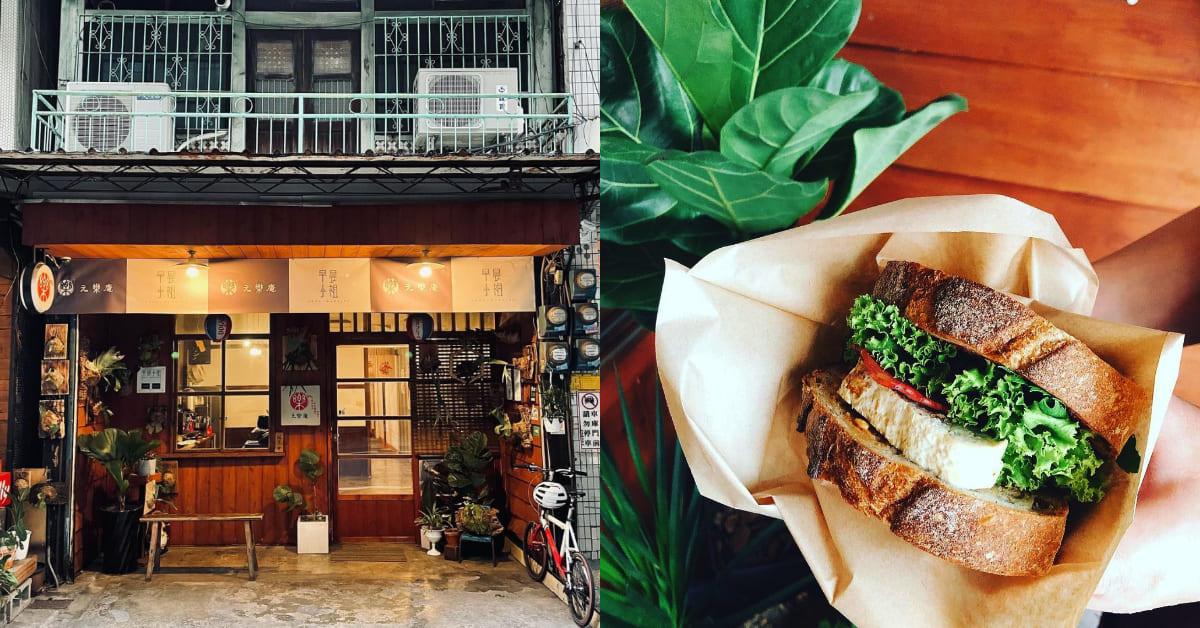 嘉義早午餐推薦「早晨小姐」,日式老宅手作「和洋料理」百元有找,晚上來變身賣關東煮