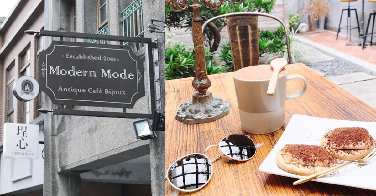 除了去迪化街採買年貨!必推5間老宅咖啡廳讓你週末微充電