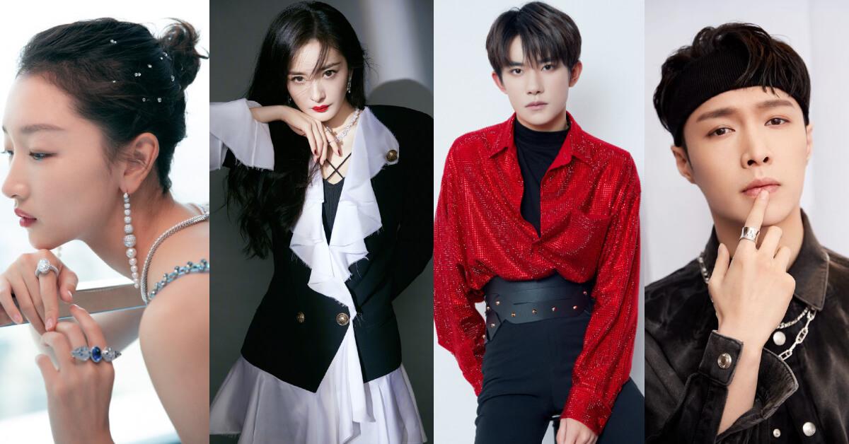 2020《富比士》中國名人榜Top 10出爐!吳亦凡、易烊千璽、王一博大廝殺