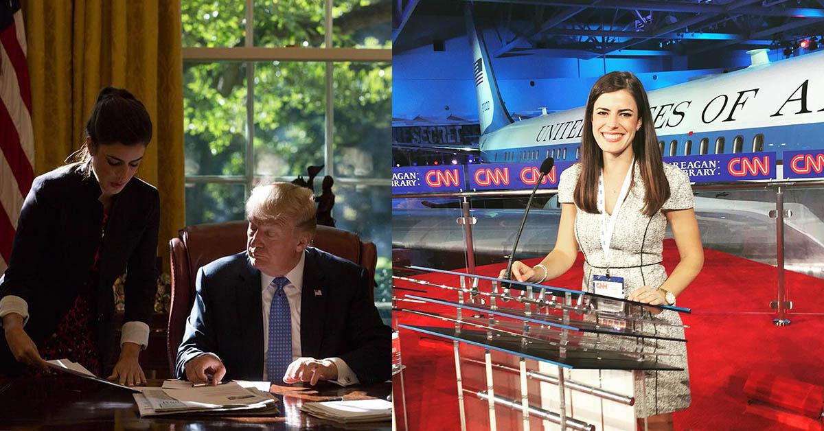 【川普】90後最美接待員:想要見總統,先要過美人關?