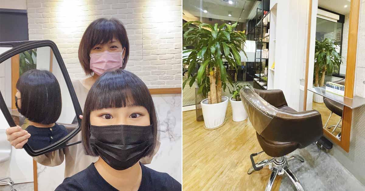 【洗頭時間】松江南京捷運站Touch Hair Salon,洗對頭髮就能改善髮質,「平衡乳」拯救細軟髮一秒荷包失守!