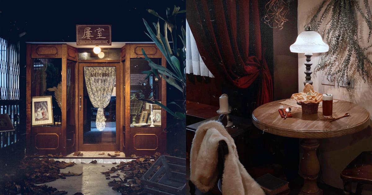 台中美食推薦「屢室」,走進車庫一秒到歐洲!復古餐廳吃得到日、韓美食
