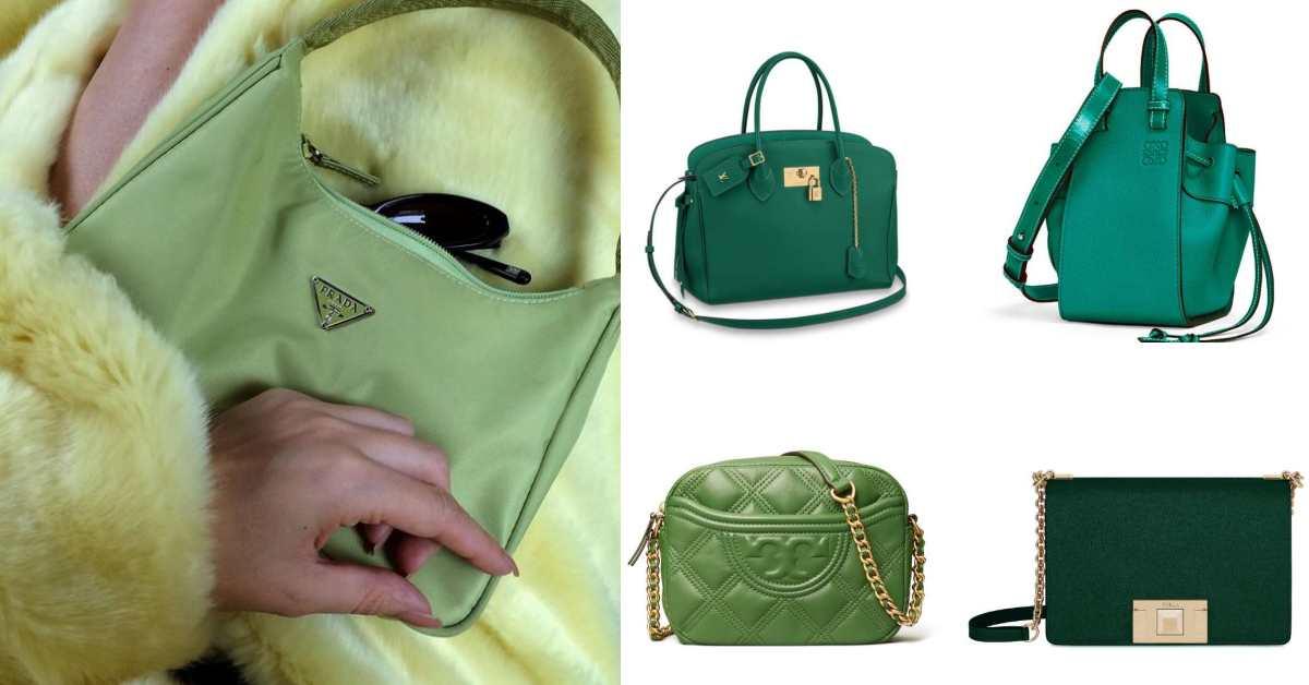 春季這10款「嫩草綠」包款真的超療癒!鮮豔色彩讓春季感不被疫情影響