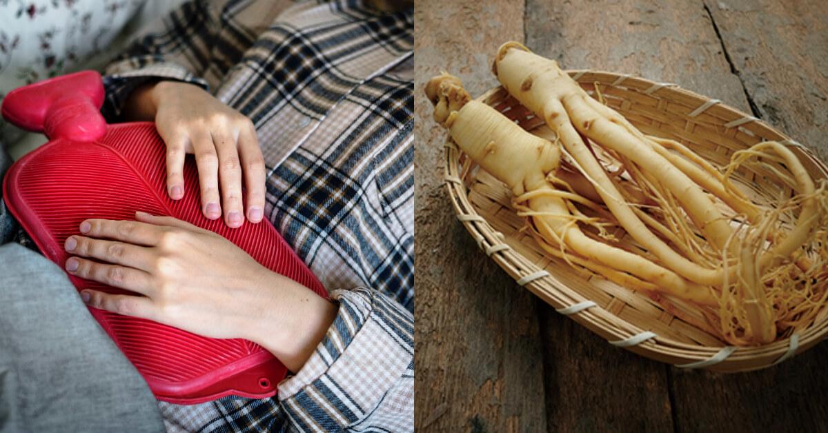 生理期情緒不穩、腹痛,補充「這個」天然食材改善生理問題自然恢復光采