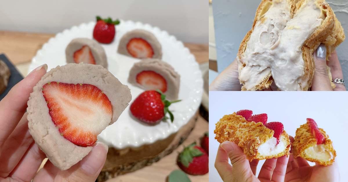 行天宮甜點推薦「食芋堂」專賣芋頭,芋泥瀑布泡芙、爆濃草莓芋泥球,芋頭控當然要來!