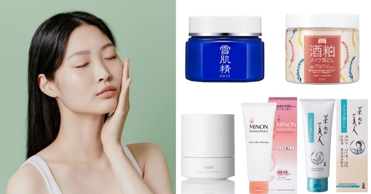 2020卸妝乳推薦TOP10!日本LDK評選人氣卸妝霜,范冰冰愛用款也入榜