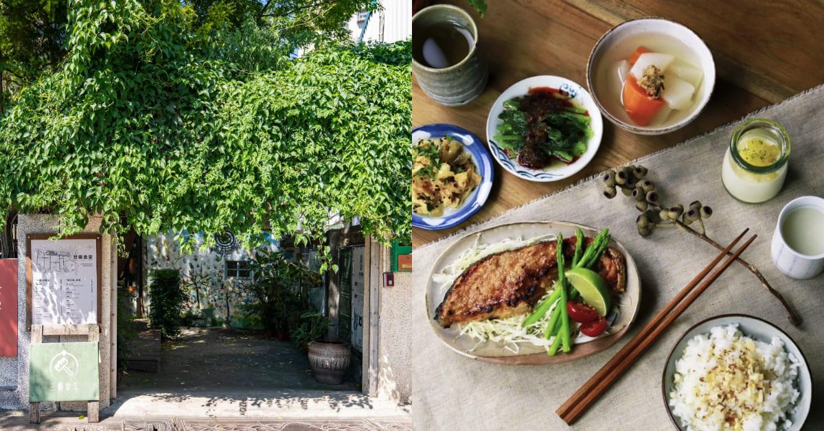 三峽美食推薦「甘樂食堂」,百年古厝改建,在地文創品牌挑戰美食領域